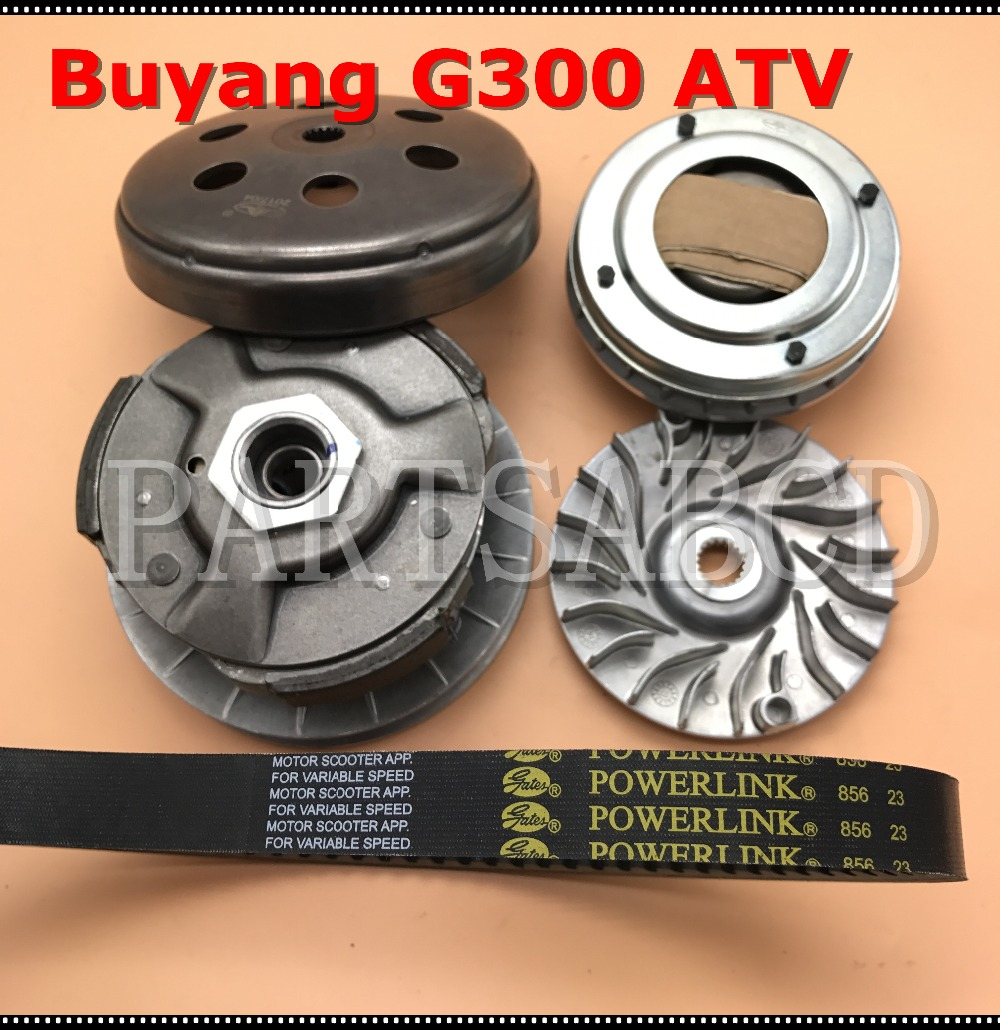 small resolution of buyang feishen g300 300cc atv quad drive clutch with variator and powerlink drive belt