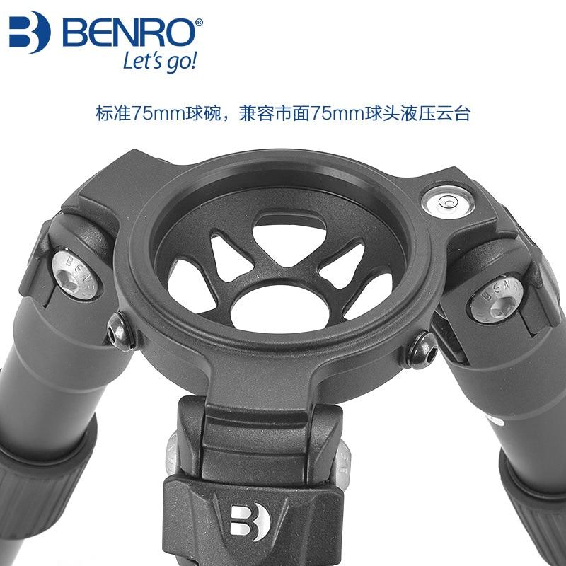 Image 3 - Benro Hi Hat HH75AV Video Tripod Professional Auminium Camera Tripodsvideo tripod professionalcamera tripodtripod professional -