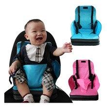 Portable Infant Chair Seat Safety Baby Chair Seat Dining Highchair Seat For Baby Safety Seat Suspender cadeira de bebe BD26