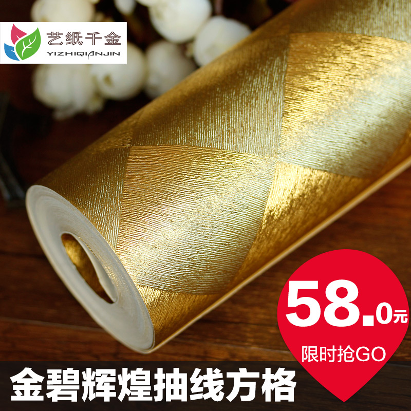 ФОТО Paper mosaic gold wallpaper gold foil ktv silver wallpaper brief solid color living room wallpaper background wall