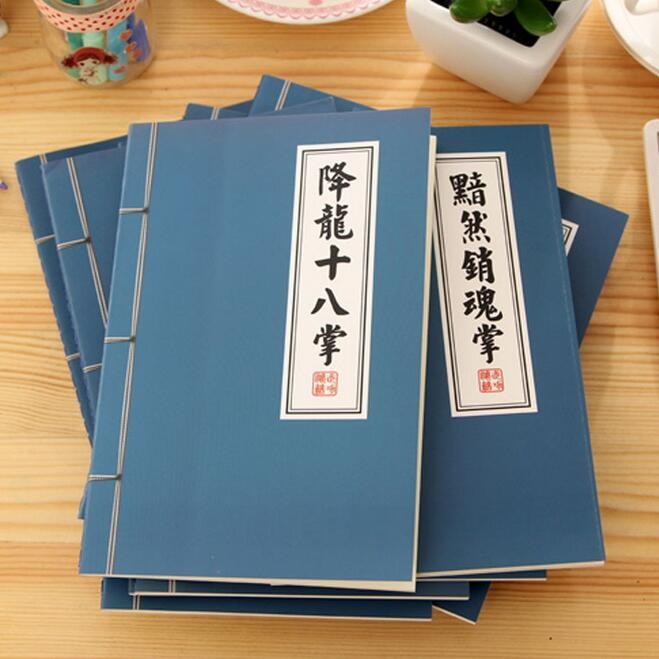 1pcs/lot Vintage Classic Chinese Kungfu series White Kraft paper notebook Diary book Nice gift prize office school supply