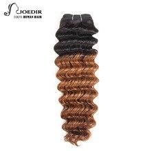 Joedir Tiefe Welle Bundles 1 Stück Nur Brasilianisches menschliches Haar Weben 113g Remy Haarverlängerungen Ombre Farbe Kostenloser Versand