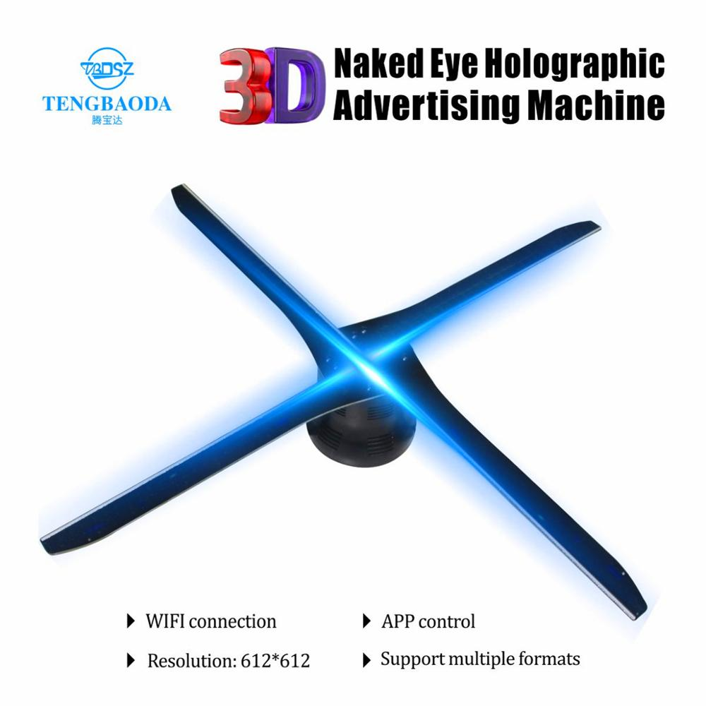 TBDSZ 56cm HD Wifi Naked-eye 3D Holographic Projector Hologram Player LED Display Fan Store Bar Decoration Advertising Light