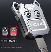 SPIRIT BEAST Universal Personality Motorcycle Key Cover Creative Individuality Decorations Fashion Trend For N1
