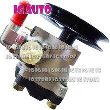 цена на For Hydraulic Power steering pump Assy For Car Hyundai Elantra YueDong Steering Pump
