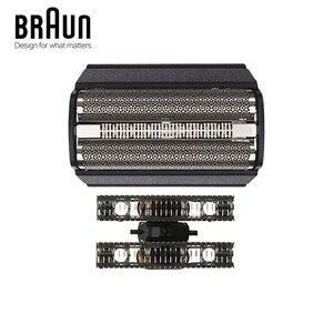 Image 4 - Braun 31B Foil & Cutter สูง Perfoormace สำหรับ Series 3 Contour Flex XP Flex Integral (5000 6000 Series)