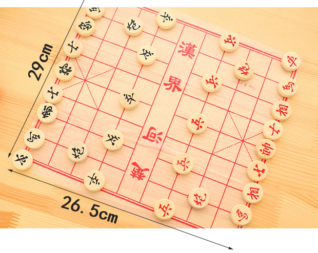 Educational Toys Wood Chinese Wooden Chess Subband Board Unisex Student Gift > 6 Years Old