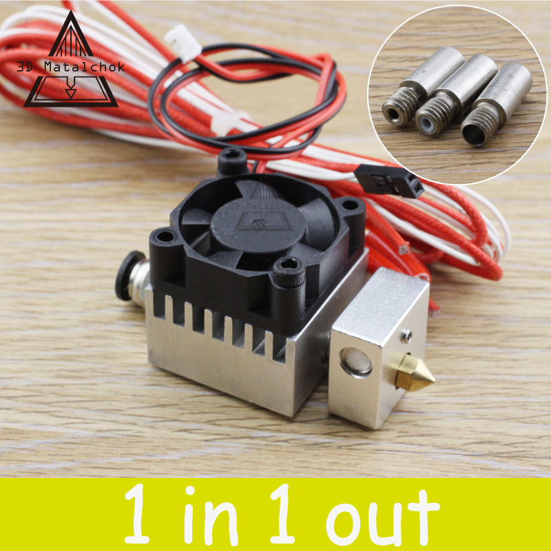 Tarantula Extruder With Cooling Fan For 3D Printer Parts Aluminium Extruder For PLA/ABS Filament 1.75mm 3D Accessories 2017 newest high quality shenzhen yite dual extruder 3d printer with upgraded version motherboard free abs pla filaments