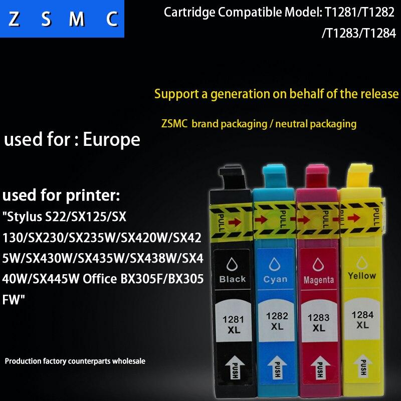 12шт сумісний картридж Epson T1281 T1285 для - Офісна електроніка