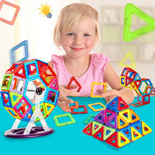 86pcs Big Size Magnetic Constructor Set Kids Magnetic Designer Model & Magnent Toy educational toys for children Gifts(China)
