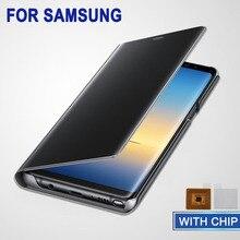 Smart Copertura Della Cassa Dello Specchio Clear View Per Samsung Galaxy S8 Più S7 S6 Bordo Intelligente Della Cassa del Sacchetto Per La Nota di Samsung 8 9 5 S9 Più Il Caso di Chip