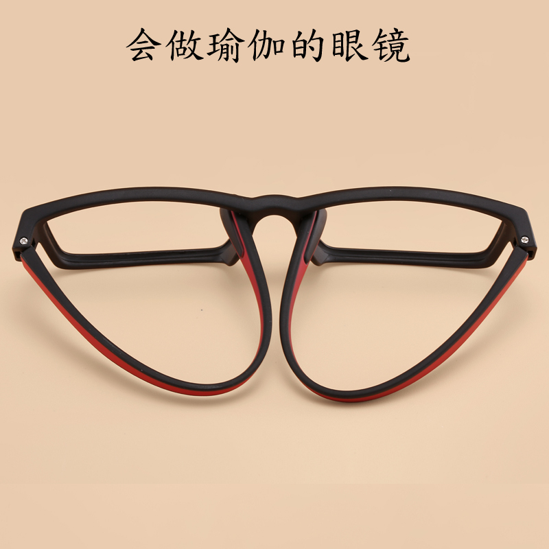 2016 New Fashion Korean Brand TR90 Men Sports Eyeglasses Frame Flexbile Square Optical Frame Basketball/Football Jogging Goggle clAGxpOe