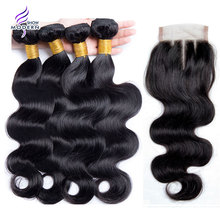 Malaysian Body Wave 3 Bundles With Closure Modern Show 3Pcs Human Hair Bundles With Lace Closure Three Part Non Remy Can be dyed(China)