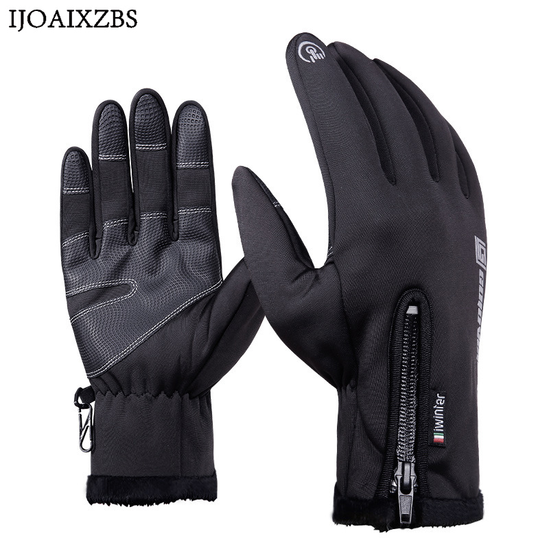 Outdoor Sports Windproof Waterproof PU Gloves Black Riding Glove Motorcycle Gloves Touch Screen Black Full Finger Men pro biker mcs 04 motorcycle racing half finger protective gloves red black size m pair