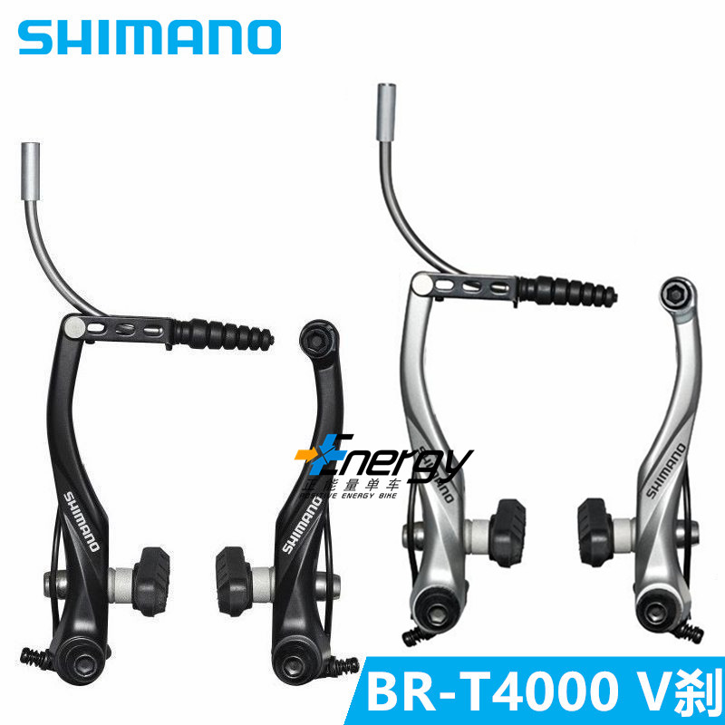 SHIMANO Bicycle BR-T4000 V brake caliper mountain bike V-brakes aluminum V brake Bicycle parts цена