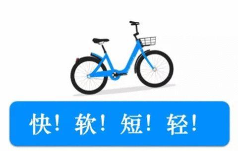 速领!小蓝单车万圣节活动领10元代金券
