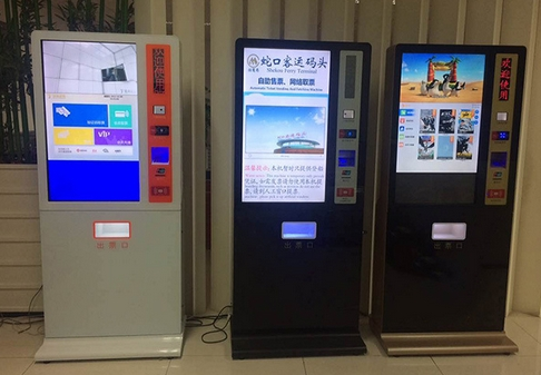 Self-service Kiosk Terminal Support RFID ,magcard,IC Card Printer