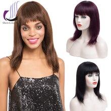 SHENLONG волос Бразильский короткие волосы парик прямо 100% Remy натуральные волосы парик с Синтетические чёлки для женщин 180 г 10 дюйм(ов) H. красота