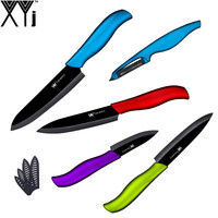 5 Pieces Cooking Tools Set 2017 New Arrical XYJ Brand 3 4 5 6 Mulit Colors