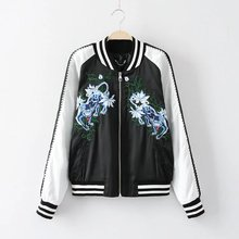Spring and autumn casual jacket, free shipping multicolor embroidery zipper pocket stitching  clothing for men and women
