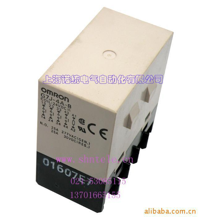 Free Shipping 1pcs/lot The original Japanese   DC contactors G7J-4A-B free shipping 24v dc mig welding wire feeder motor single drive 1pcs