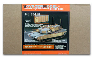KNL HOBBY Voyager Model PE35418 M1A1 TUSK1 ubilan & rdquo; main battle tank metal etching base kit