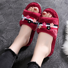 2018 Flower Mixed Colors Women Slippers Winter Autumn Indoor House with Fur Flats Shoes