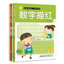 Cinese per quaderno Pratica