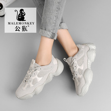 3 Colors Spring Autumn Women Casual Shoes Mesh Lace-up Chunk