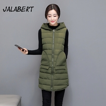 Chalecos Mujer Jalabert 2017 Autumn And Winter New Women Solid Feather Cotton Vest Female Long Hooded