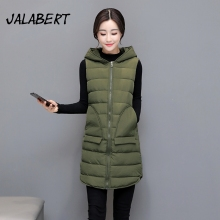 Chalecos Mujer Jalabert 2017 Autumn And Winter New Women Solid Feather Cotton Vest Female Long Hooded Fashion Warm Slim Jacket