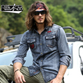 Where the Chen Yipin cowboy shirt male thin spring Vintage men's casual slim coat washed Euramerican