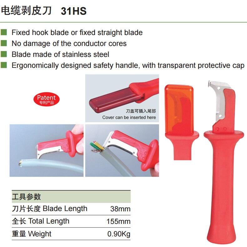 Câble décapant câble en acier inoxydable couteau 31HS 32HS 33HS 34HS 35HS 36HS