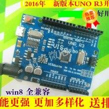 Модуль электрического блока, модули платы UNO R3 ATmega328P CH340 Micro Mini USB плата для совместима с Arduino