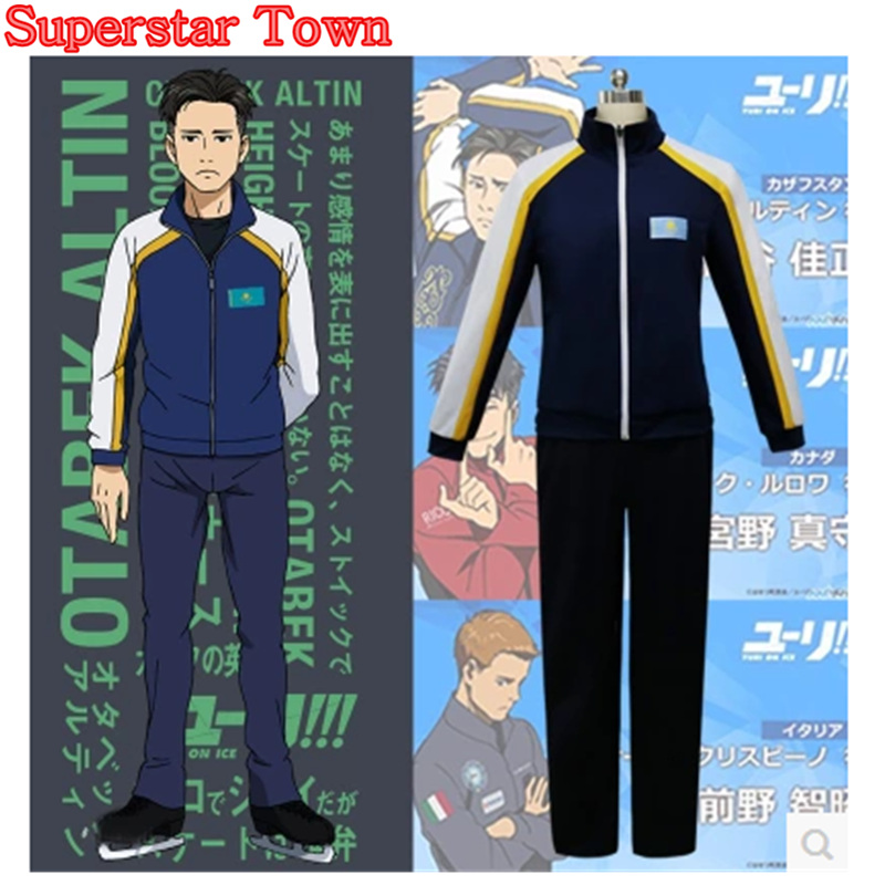 2017 Yuri on Ice Otabek Altin Daily Sportswear halloween costumes Uniform Costume Jacket Pant Custom Made  Superstar Tow