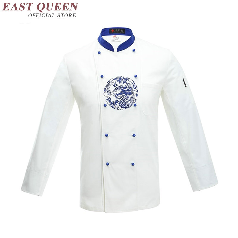 Online buy wholesale hotel uniforms from china hotel for Restaurant uniform shirts wholesale