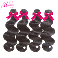 Peruvian Body Wave 4 Bundles 8 30 Inch 100 Human Hair Extension Natural Color Non Remy