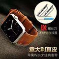 FOHUAS Серии 2/1 38 мм 42 мм apple watch band, Специальная Конструкция кожаный ремешок, Для Iwatch Apple watch