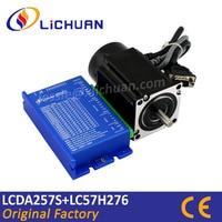 Hot selling 2nm cnc stepper motor driver kit LCDA257S 2 phase closed loop stepper nema23 motor LC57H276