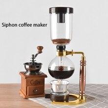 Eworld 일본식 사이펀 커피 메이커 차 사이펀 포트 진공 커피 메이커 유리 타입 커피 머신 필터 3 컵