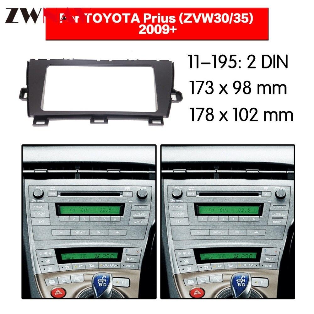 Cadre de lecteur de DVD de voiture pour TOYOTA Prius ZVW30/35 2009 + RHD Auto Radio multimédia NAVI fascia