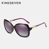KINGSEVEN New Sunglasses Ladies Fashion Brand Designer Pearl Decorative Glasses Large Frame Sunglasses Women N740