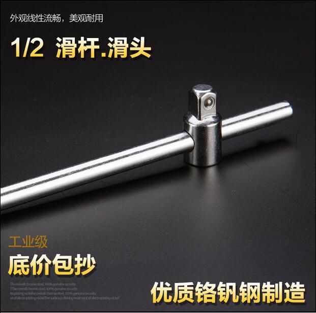 1/2 polegadas 25 cm barra deslizante/post/pós deslizamento manga/afterburner extensão 12.5mm