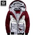URBANFIND Men Winter Jackets With Plush Lining Big Size M-4XL Patchwork Design Man Fashion Sweatshirt Hooded Coats
