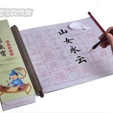 Китайская пропись для каллиграфии пером волшебное письмо воды Повтор используется ткань набор с кисточкой и блюдо