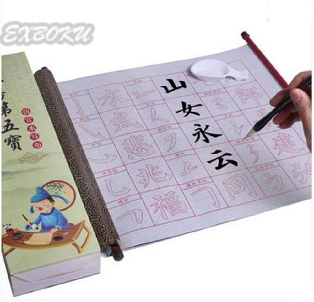 Chinese brush calligraphy copybook magic water writing repeat used cloth set with brush and dish