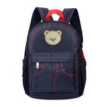 2017 New Children Cartoon Bear School Bags For Girls Preschool Backpacks Boys Kids Kindergarten Backpack Bag Mochila Escolar
