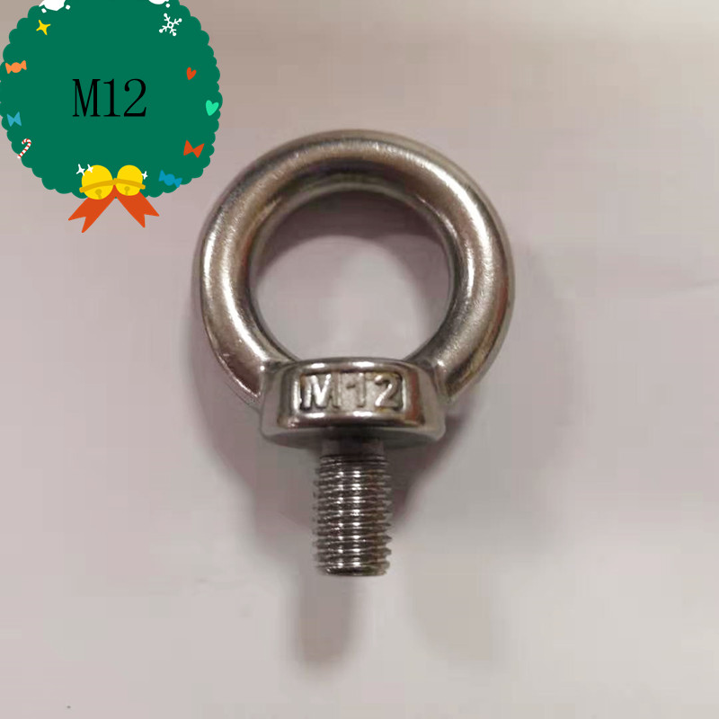 M12 304 Stainless Steel Lifting Eye Bolts Ring Screw Loop Hole For Cable Rope Lifting