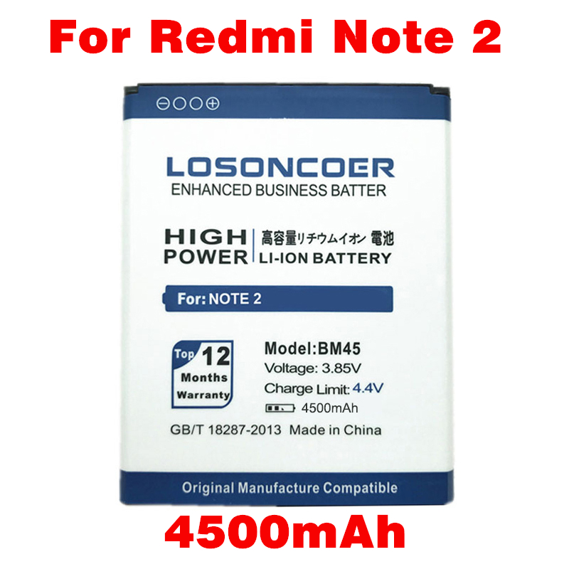 best top battery redmi hongmi 2 list and get free shipping