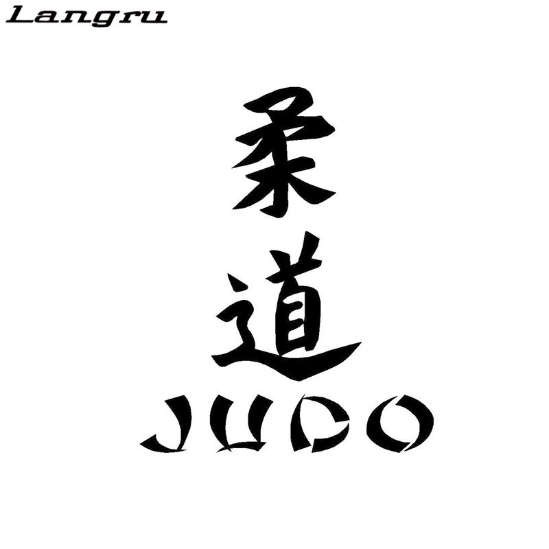 Langru Judo Kanji Fashion Stickers Decals Car Styling Vinyl Decor Sticker Accessories Jdm(China)